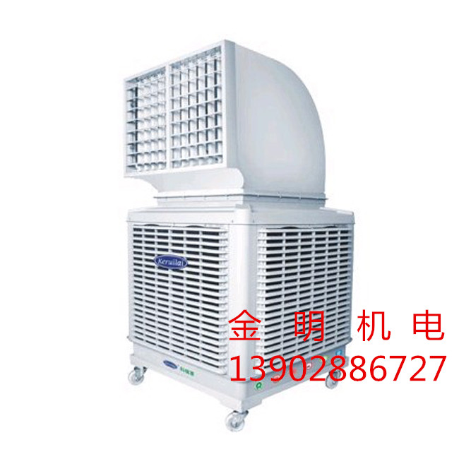 KS18Y移动空调