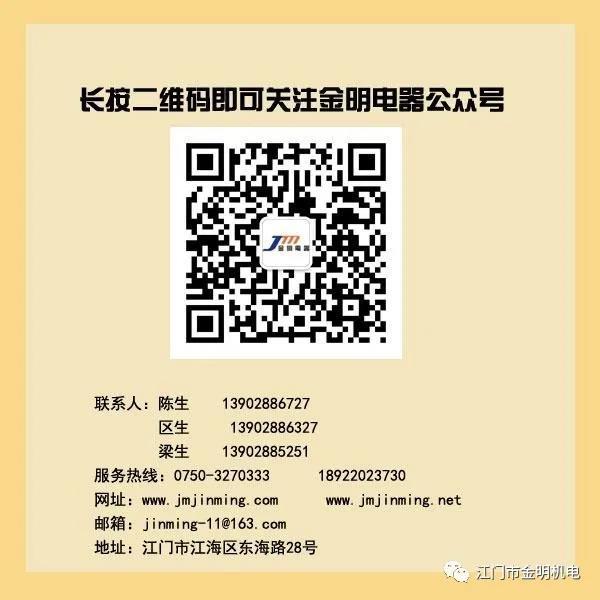 微信图片_20200416135020.jpg